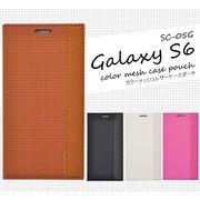 ���M�����N�V�[�E�r�U�����������̃��b�V���f�U�C���@Galaxy S6 SC-05G�p�J���[���b�V�����U�[�P�[�X�|�[�`