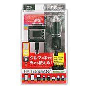 多摩電子工業 iPod用Dock FMトランスミッター BK S7500