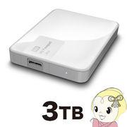 [予約]WDBBKD0030BWT-JESN WD My Passport Ultra ポータブルハードディスクドライブ 3TB
