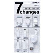 FOMA/3g/au/Dock/PSP/DS/MicroUSB/miniUSB用巻取り式充電ケーブル BN-MUS7C