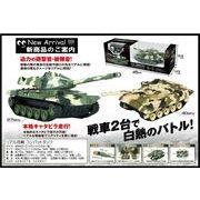 リアル対戦機能付ラジコン戦車 COMBAT TANK 2台セット
