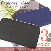 ラウンドファスナー 型押し レザータイプ パスポート ケース 財布 レディース メンズ◆YW-TIG-A007