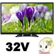 オリオン 32V型地上・BS・110度CSデジタル ハイビジョンLED液晶テレビ DTX32-32B