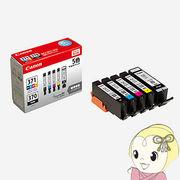 キヤノン 純正インク BCI-371(BK/C/M/Y)+BCI-370 マルチパック BCI-371+370/5MP 0732C003