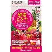 MHF 酵素とピタヤ(日本製)