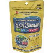 MHF オメガ3脂肪酸 (日本製)