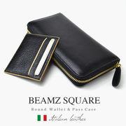 BEAMZSQUARE イタリアンレザーラウンドファスナー長財布 BS-18703 IT/BK カードケース