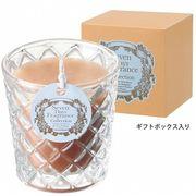 kameyama candle セブンデイズグラスキャンドル(火曜日) 「 ジャスミン 」 キャンドル