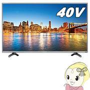 HS40K225 ハイセンス 40V型 フルハイビジョンデジタル LED液晶テレビ