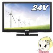 HS24A220 ハイセンス 24V型 ハイビジョンデジタル LED液晶テレビ