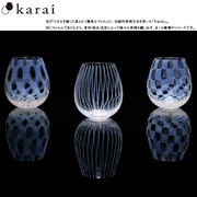 karai series 花蕾 シリーズ 大正浪漫硝子 グラス Glass  伝統工芸 硝子
