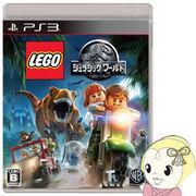 【PS3用ソフト】 レゴ ジュラシック・ワールド BLJM-61298
