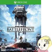 【Xbox One用ソフト】 エレクトロニック・アーツ スターウォーズ バトルフロント JES1-00424