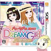 【3DS用ソフト】 ドリームガール プルミエ CTR-P-BMVJ