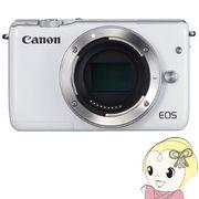 キヤノン ミラーレス一眼レフカメラ EOS M10 ボディ [ホワイト]