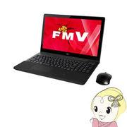 �x�m�� �m�[�g�p�\�R�� FMV LIFEBOOK AH77/W FMVA77WB [�V���C�j�[�u���b�N]