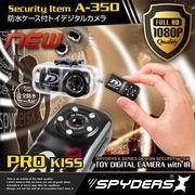 トイカメラ トイデジ 防水カメラ スパイダーズX (A-350)
