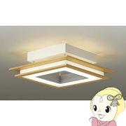 ダイコー  LEDシーリングライト【カチット式】 DXL-81117
