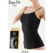 『Stay Fit』 BODY FRIEND 3メリットキャミソール