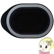 PSP-BTS3BK プリンストン Bluetooth対応 防水ポータブルスピーカー ブラック