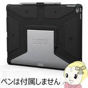 UAG-IPDPRO-BLK プリンストン UAG iPad Pro 用フォリオケース(ブラック)