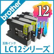 brother(ブラザー) LC12BK LC12C LC12M LC12Y  【 互換インク インクカートリッジ 】