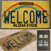 ★ココナツ玄関マット★コイヤーマット★【COIR MAT】ハワイ ウェルカム★HAWAII WELCOME★