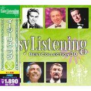 イージーリスニング ベストコレクション30 CD2枚組 2MK-016