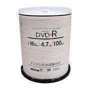Good-J DVD-R CPRM CPRM対応100枚 スピンドルケース GJC47-16X100PW