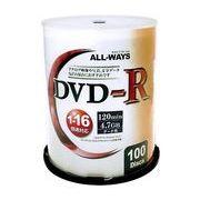 ALL-WAYS DVD-R 4.7GB 1-16倍速対応 100枚 ALDR47-16X100PW