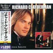 リチャード・クレイダーマン CD2枚組 2MK-019