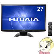 LCD-RDT272XPB アイ・オー・データ 「ギガクリア・エンジンII」搭載 27型 ワイド液晶ディスプレイ フル