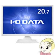 LCD-MF211EW �A�C�E�I�[�E�f�[�^ 20.7�^ ���C�h�t���f�B�X�v���C �u���[���_�N�V�������� LED�o�b�N���E