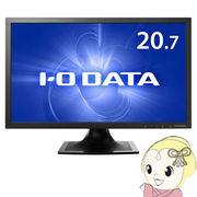 LCD-MF211XB IO�f�[�^ 20.7�^ ���C�h�t���f�B�X�v���C �u���[���_�N�V�������� LED�o�b�N���C�g �t��HD