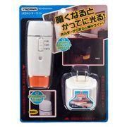 YAZAWA(ヤザワ) 充電式LEDセンサーナイトライトホワイト NCHSN05WH