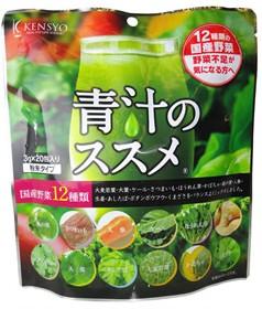 青汁のススメ 国産野菜12種類使用 60g(3g×20包)