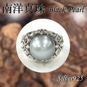 リング / 11-0093  ◆ Silver925 シルバー リング 南洋真珠