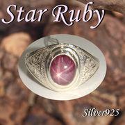 リング / 111-0026  ◆ Silver925 シルバー リング スター ルビー 18号