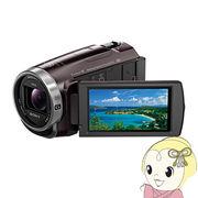 HDR-CX675-T ソニー デジタルHDビデオカメラレコーダー ボルドーブラウン
