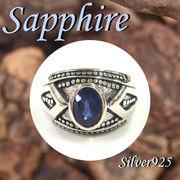 リング / 11-0076  ◆ Silver925 シルバー リング サファイア