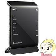 PA-WG1200HP NEC 無線LANルーター Wi-Fiルーター AtermWG1200HP