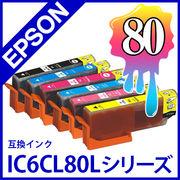 EPSON�i�G�v�\���j ICBK80L ICM80L ICC80L ICY80L ICLC80L ICLM80L �y �݊��C���N �C���N�J�[�g���b�W �z