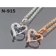 【レディースネックレス】CZダイヤ使用 オープンハートネックレス