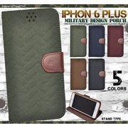 ���X�}�z�E6/6s�v���X�p�� iPhone6 Plus/6s Plus�p�~���^���[�f�U�C���X�^���h�P�[�X�|�[�`