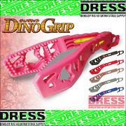 【DRESS】LD-GR DINO GRIP(ディノグリップ)☆うろこ取り/グラスパー/釣り/フィッシング/釣具/アウトドア