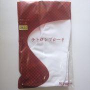 超激安足袋  4枚コハゼ  サイズ8種類あります。大幅値下げしました。
