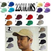 ★22カラー♪NEWHATTAN COTTON STONE WASHED CAP  13382