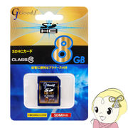 G-SDHC8-C10 �f�������|�� SDHC�������[�J�[�h�@8GB�@CLASS10