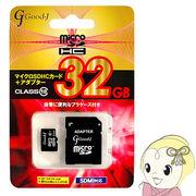 G-MICROHC32-C10 �f�������|�� microSDHC�������[�J�[�h�@32GB�@CLASS10