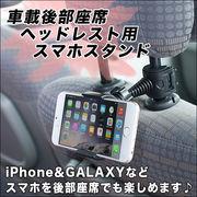 �yiPhone 6s plus�Ή��I�z�Ԃ̃w�b�h���X�g�Ɏ��t�����ԍڌ㕔���ȃw�b�h���X�g�p�X�}�z�X�^���h�^��